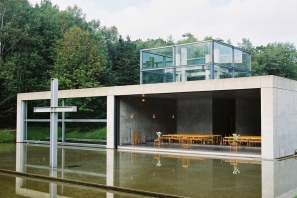 Tadao Ando: Church on the Water: Minimalist Architecture